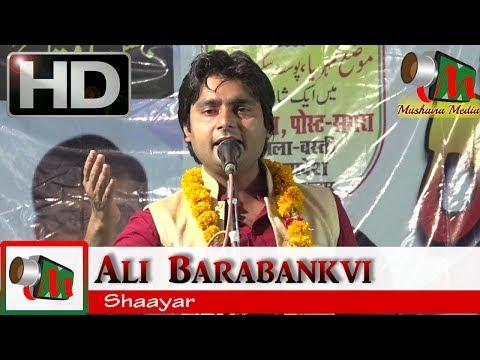 Ali Barabankvi, Khamharia Basti Mushaira, 13/05/2017, Iliyas Khan Foundation, Mushaira Media