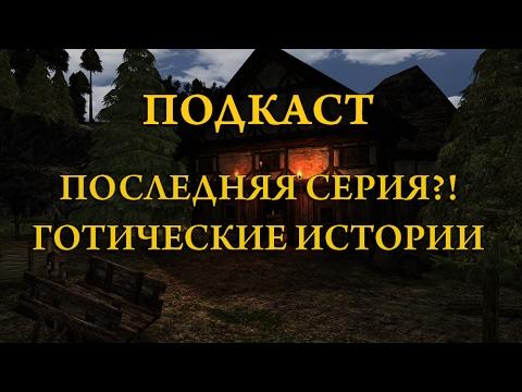 Усадьба Храповицкого в Муромцеве – история, фото, как