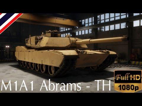 Armored Warfare TH - ริวิว รถถัง M1A1 abrams ที่โด่งดัง