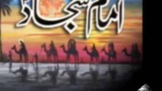 Manqabat Imam Zain Ul Abideen _Yeh Sochta Hoon by Akram Ali.flv