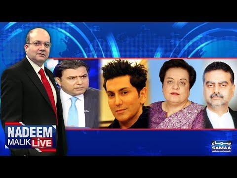 Nadeem Malik Live - SAMAA TV - 01 Jan 2018