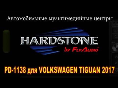 Скачать Hardstone Игру - фото 6