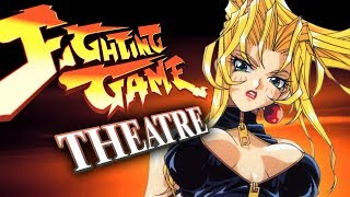 Battle Arena Toshinden 2 - Fighting Game Theater