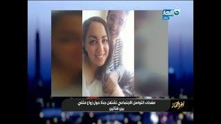 """عن الزواج المثلي بين فتاتين """"تامر امين""""  الف مبروك و مش عارف اقول بالرفا وال ايه بصراحة &q"""