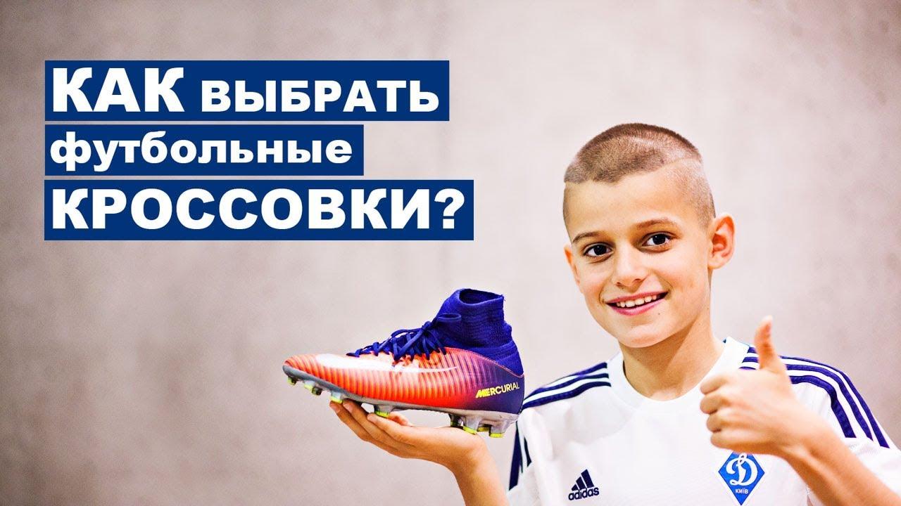 Футбольные бутсы Nike Magista Opus II SG 844597-018. Unboxing и .