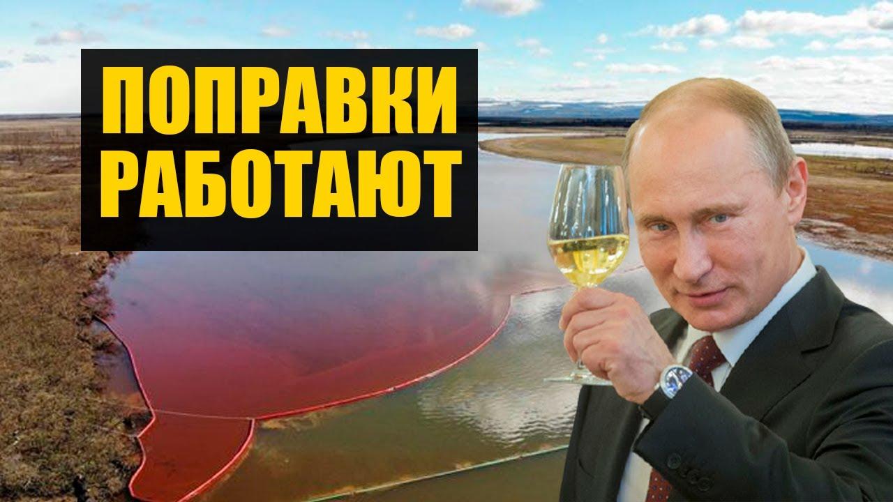 Итоги обнуления - обман россиян и экологическая катастрофа