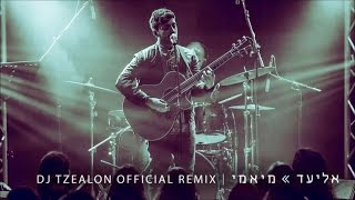 אליעד - מיאמי | Eliad - Miami I DJ Tzealon Official Remix