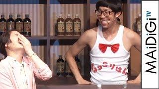 広瀬アリス&勝地涼、ひょっこりはん登場に笑い止まらず 「ジョージア」新商品発表イベント2 広瀬アリス 検索動画 20