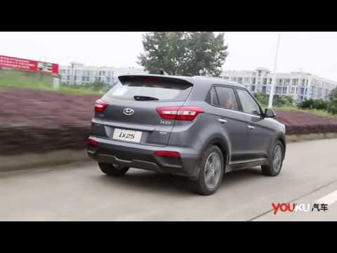 Hyundai Creta 2016 Ix25 видео обзор.