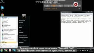 Видео урок как найти блокнот в Windows 7