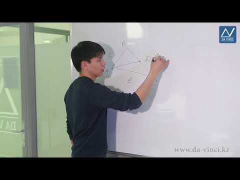 11 класс, 46 урок, Теорема о биссектрисе треугольника