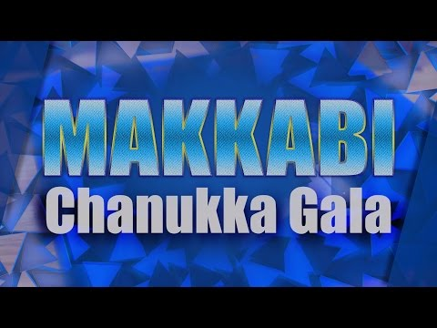 50 Jahre MAKKABI Frankfurt - Chanukka Gala 2015