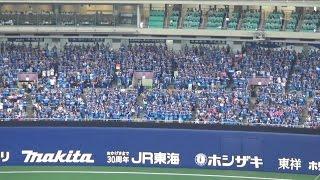 昇竜2017中日ドラゴンズチャンステーマ1「サウスポー」~燃えドラ 【歌詞...