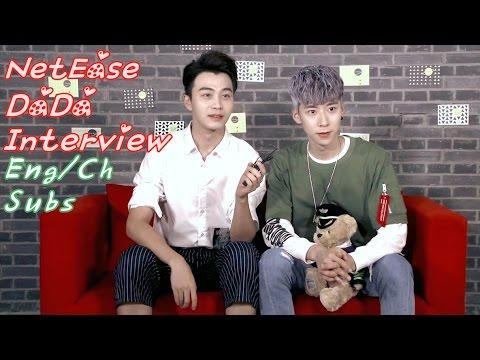 [Eng/Ch subs]NetEase DaDa Interview|160901网易哒哒| Uncontrolled Love|不可抗力|RuiWen瑞文|中英双语