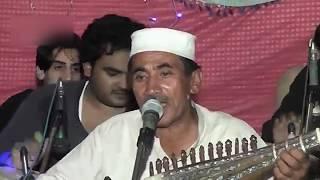 Best Pashto Tapay 2017 I Medani Tapai Tapaezi I Pushto New Tappay 2017