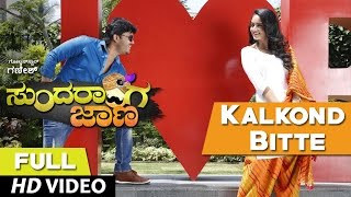 Sundaranga Jaana Video Songs | Kalkond Bitte Full Video Song | Ganesh, Shanvi Srivastava