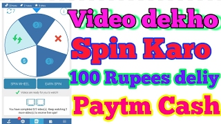 How To Earn Free Paytm Cash Daily 100 To 200