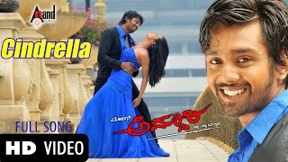 "Cindrella ""Official Video"" - ADDHURI Feat. Druva Sarja and Radhika Pandith"