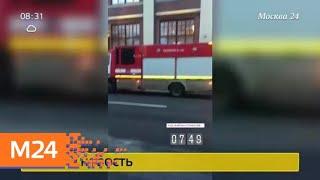 Смотреть видео В центре Москвы эвакуируют людей из бизнес-центра