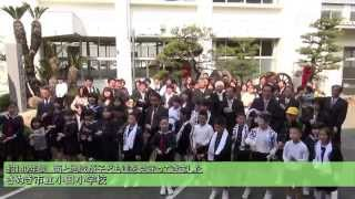 【祝!AKB公式】恋するフォーチュンクッキー 香川県さぬき市Ver. / AKB48
