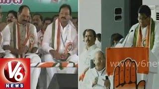 Telangana CLP leader Janareddy speech at Congress party Activity meet