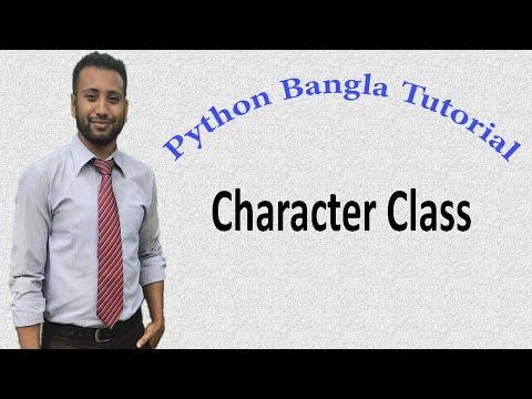Python Bangla Tutorials 65 : Character Class thumbnail