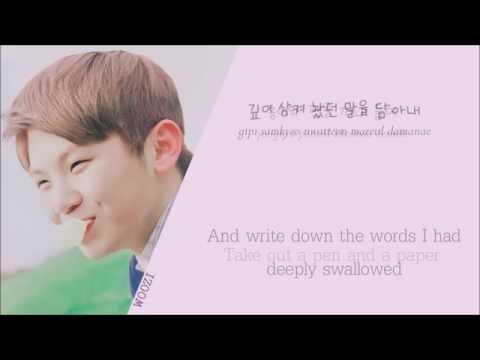 SEVENTEEN (세븐틴) - Love Letter (사랑쪽지) (Color coded Han/Rom/Eng) lyrics