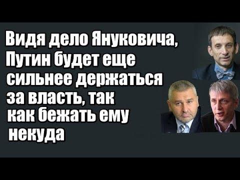 Виталий Портников: Видя