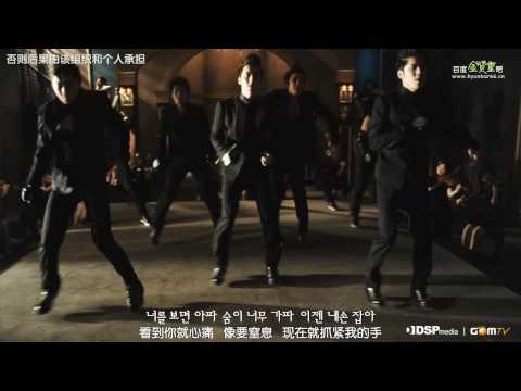 《 HD 中字 》SS501 - Love Ya