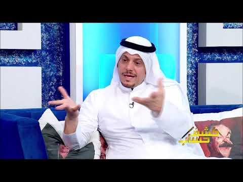 نايف الراشد لأول مره يتكلم عن مسلسله الممنوع للخطايا ثمن عن زواج المتعه ويعتذر لشيعه
