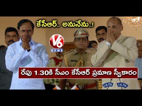 KCR To Take Oath As Telangana CM Tomorrow At Raj Bhavan | Hyderabad | V6 News