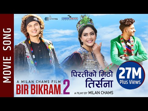 Piratiko Mitho Tirsana -  Bir Bikram 2  Movie Song || Paul Shah, Barsha Siwakoti, Najir Hussain