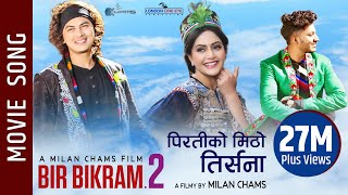 """Piratiko Mitho Tirsana""- ""Bir Bikram 2"" Movie Song 