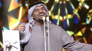 Hussain Al Jassmi … 6 El Sobh | حسين الجسمي … ستة الصبح - حفل فبراير الكويت 2019