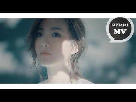 閻奕格 Janice Yan [ 優雅道別 Graceful Goodbye ] Official Music Video ( (電視劇「20之後」片尾曲))