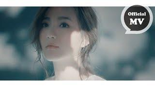 閻奕格-janice-yan-優雅道別-graceful-goodbye-official-music-video-電視劇-20之後-片尾曲