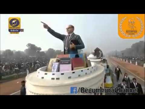 Rajpath par Dr. B R Ambedkar  ki best jhaaki