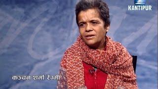 Suman Sanga 17 Nov - Kanchan Sharma Regmi
