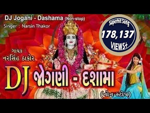 II DJ Jogani-Dashama II Dashama -2017 new II Narsinh Thakor II