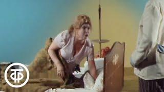 Пена. Серия 1. По пьесе С.Михалкова в постановке В. Плучека (1977)