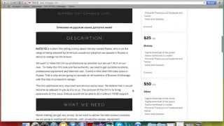 Инструкция оплаты для сайта Indiegogo