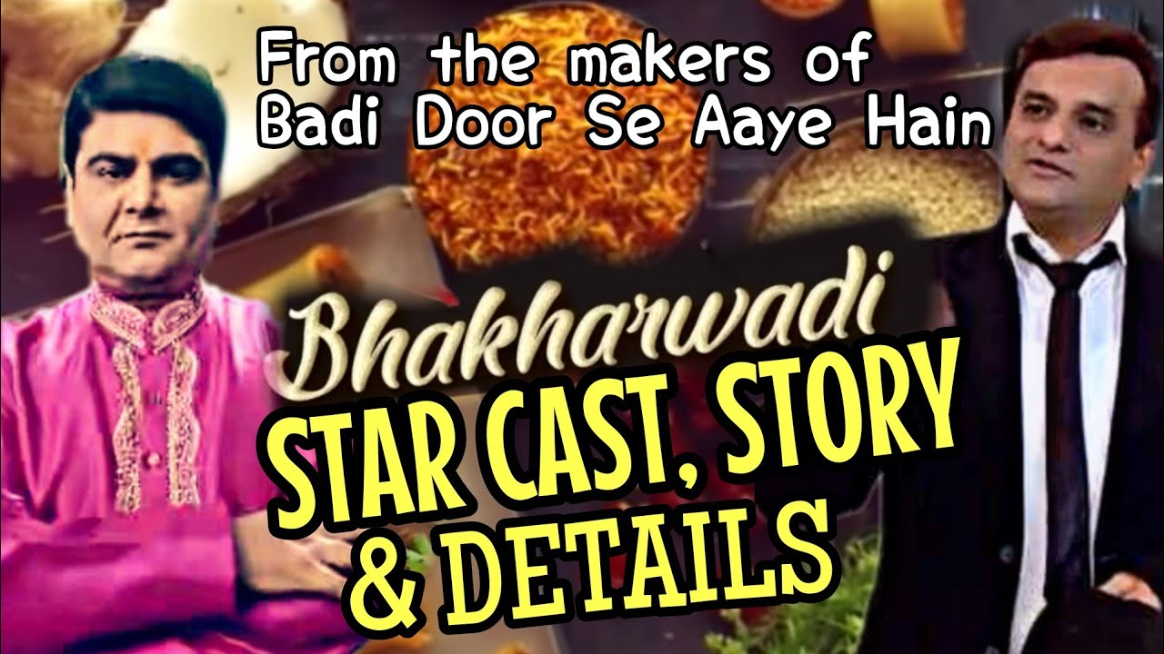 Bhakharwadi Star Cast, Story/Concept & DETAILS | Upcoming SAB TV Show |  Sony SAB Latest News 2019
