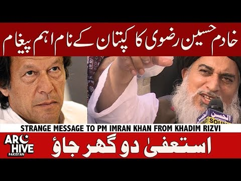 Special message to PM Imran Khan from Khadim Hussain Rizvi thumbnail