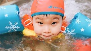 라임이가족 봄 나들이 리솜포레스트 힐링스파 뽀로로 수영장놀이 LimeTube & Toy 라임튜브