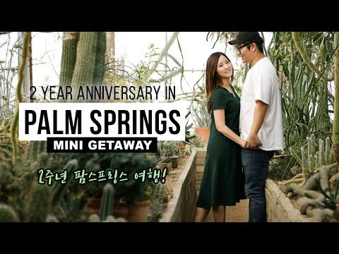 2 Year Anniversary in Palm Springs! | 2주년 팜스프링 여행!