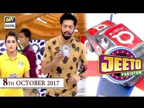 Jeeto Pakistan 8th October 2017 - ARY Digital Show
