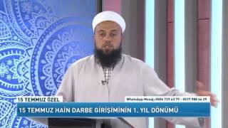 Yasin Ahmedoğlu Hoca   15 Temmuz Destanı Konuşması
