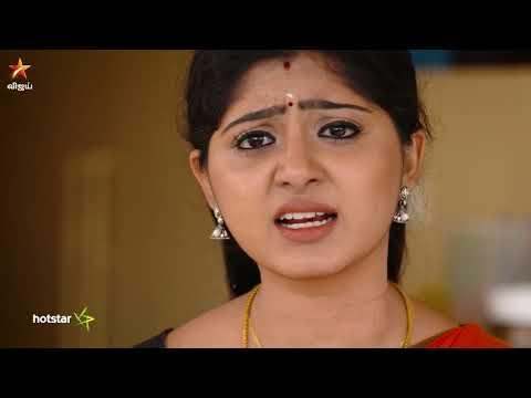 Ponnukku Thanga Manasu 24-12-2018 to 29-12-2018 Vijay Tv Serial Promo