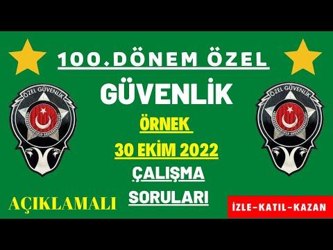 91. Dönem Özel Güvenlik Sınavı Soru ve Cevapları (17 Nisan 2021)#Özel Güvenlik S