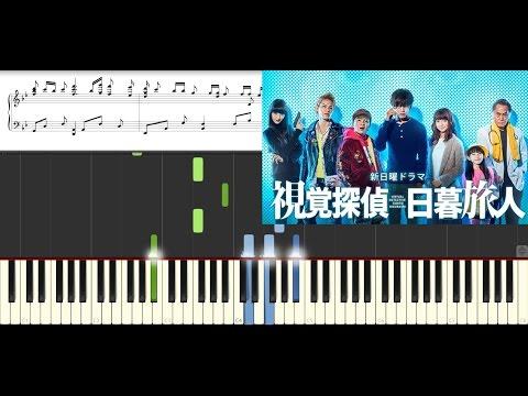 Kono Yami wo Terasu Hikari no Mukou ni/Anly+Sukima Switch=/Piano(Normal)